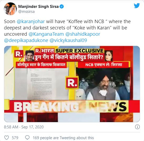 Akali Dal leader Manjinder Singh Sirsa filed complaint against Karan Johar