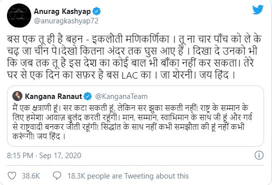 Anurag Kashyap reply to Kangana Ranaut tweet