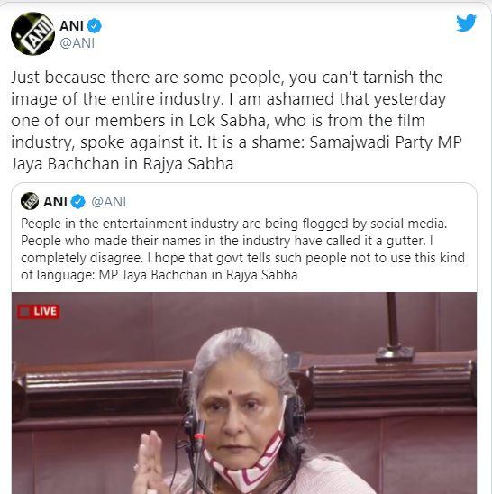 Jaya Bachchan condemns Kangana Ranaut comment in parliament