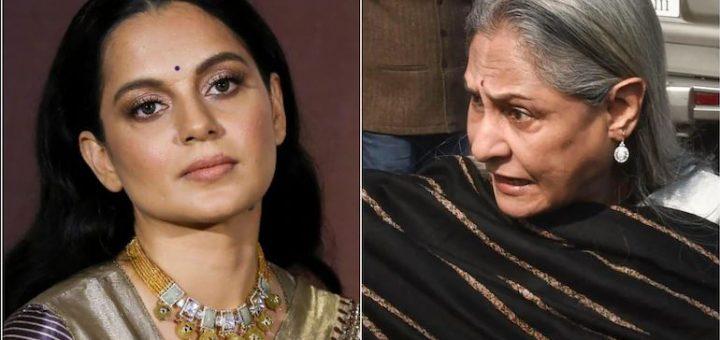 Jaya Bachchan on Kangana Ranaut gutter comment