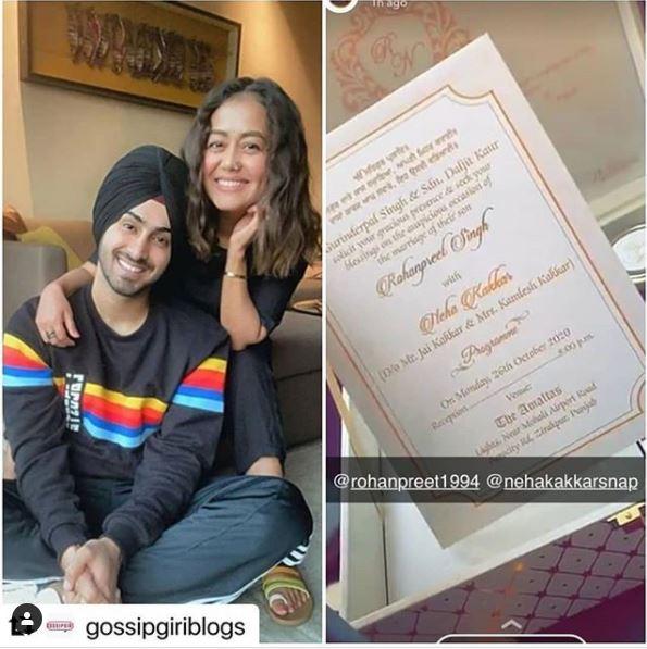 Neha Kakkar wedding card